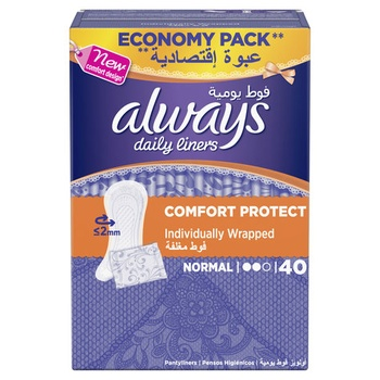Always Comfort and Protection Liner Folded 40 pcs