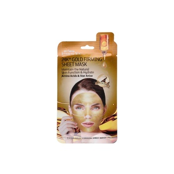 Montagne Jeunesse 7th Heaven Detox & Replenish Hydrogel Mask
