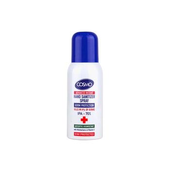 Cosmo Hand Sanitizer Spray 100ml