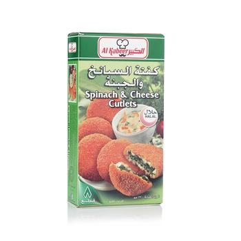 Al Kabeer Spinach & Cheese Cutlet 1X8 320g