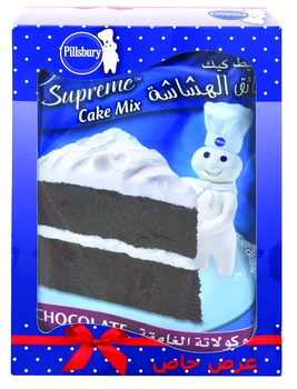 Pillsbury Cake Mix 2 x 485g