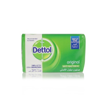 Dettol Soap Original 165g