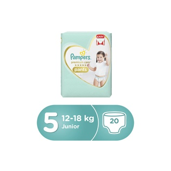 Pampers Pants Carry Pack Size 5 20 pcs