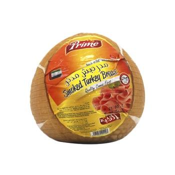 Prime Turkey Breast Roll