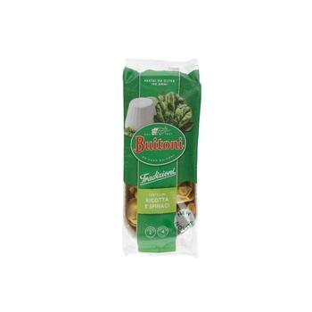 Buitoni Tort Ricotta & Spinach 230G