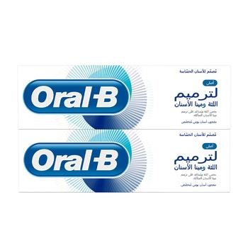 Oral B Gum and Enamel Repair Original Toothpaste 2x75 ml