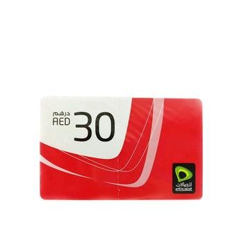 Etisalat Scratch Card 30 AED