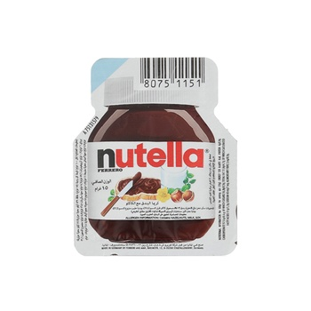 Nutella Portion T 15g