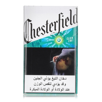 Chesterfield Click 2in1