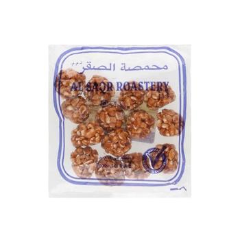 Al Saqr Peanut Ball  175gm
