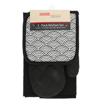 Home Selection Kitchen Towel 3 Pack-Black