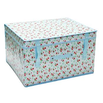 Storage Container 40cmX60cm