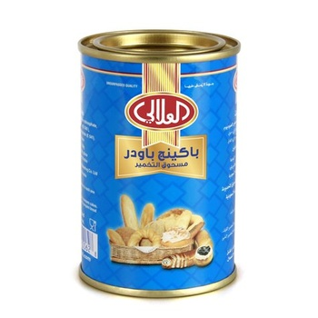 Al Alali Baking Powder 100g
