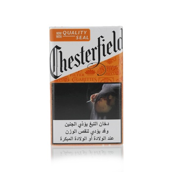 Chesterfield Cigarette Red 20s