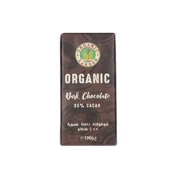 Organic Larder Chocolate Dark 85% Cacao 100gm