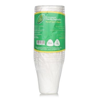 Samar Biogradable Cups 8oz