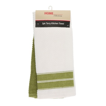 Home Selection 2 Pack Kitchen Towel-Green