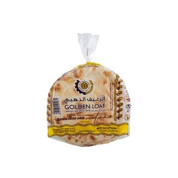 Golden Loaf Arabic Bread Big