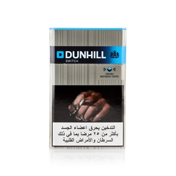 Dunhill Switch Spearmint Gold 10 X 1