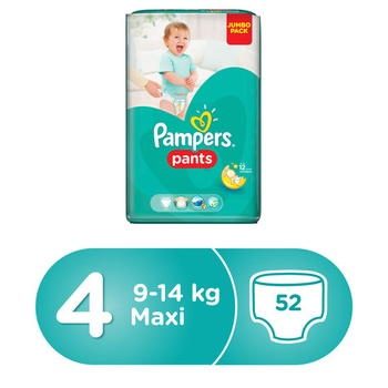 Pampers Pants Diapers, Size 4, Maxi, 9-14 Kg, Jumbo Pack, 52 Count @ 10% Off