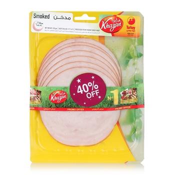 Khazan Smoked Turkey Slice 250Gm 2 Pack