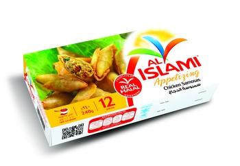 Al Islami Cheese Samosa 2 x 240gm @ 20 % Off