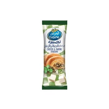 Lusine Cheese & Zatar Croissant 60g