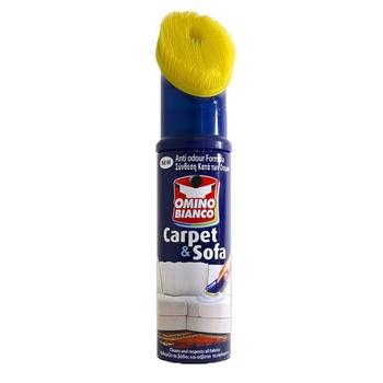 Omino Bianco Carpet & Sofa Cleaner 300ml