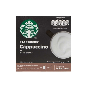 Starbucks Dolce Gusto Cappuccino Capsules 120g