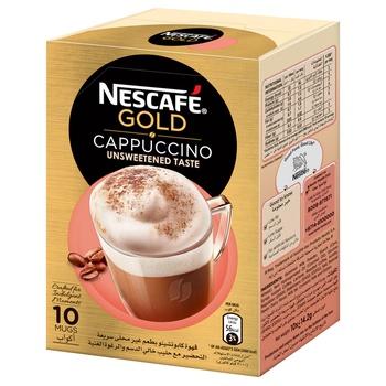 Nescafe Gold Cappucino Unsweetened 10x14.2g