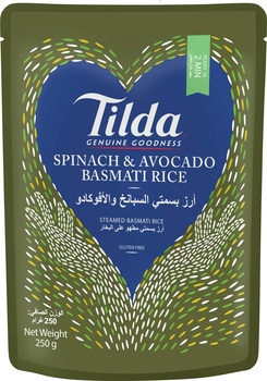 Tilda Spinach & Avocado Basmati 250g