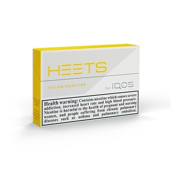 HEETS Yellow Selection Tobacco Sticks 20's