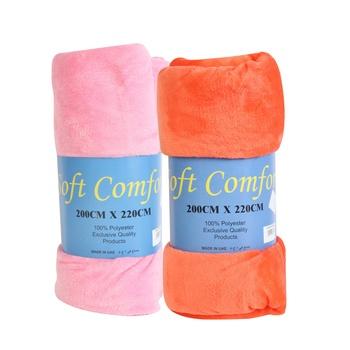 Soft Comfort Double Coral Blanket 200cm  X 220cm