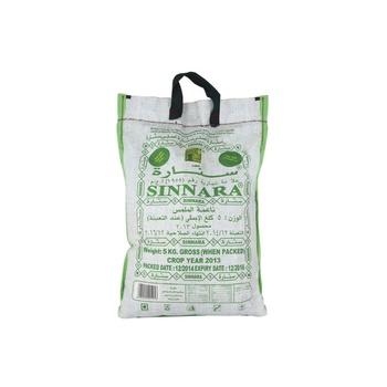 Sinnara Basmati Rice 5kg