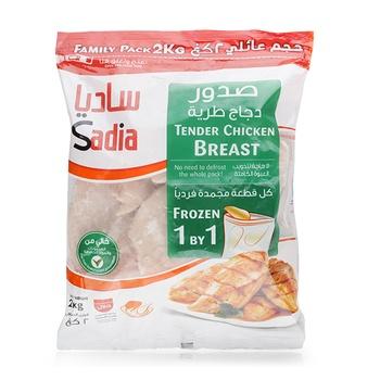 Sadia Chicken Breast Uncalibreted 2Kg