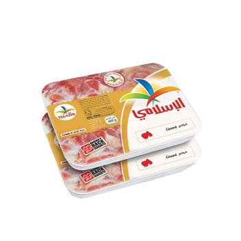 Al Islami Chicken Gizzard 450g Pack of 2