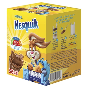 Nestle Nesquik Chocolate Powder 32x14.3g