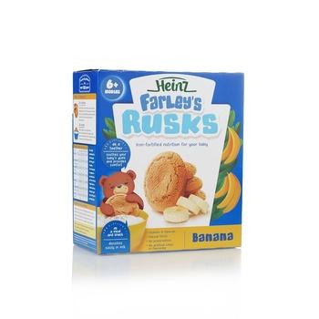 Farleys Rusks Banana 300g