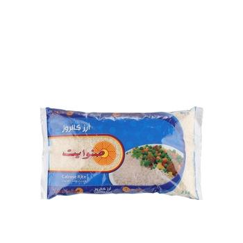 Sunwhite Calrose Rice 2kg