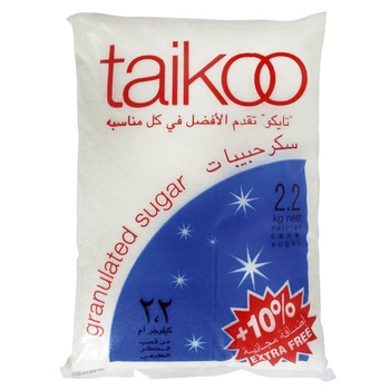 Taikoo Granulated Sugar 2.2kg