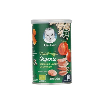 Gerber Chip Tom&Carrtot&Onion 35gm
