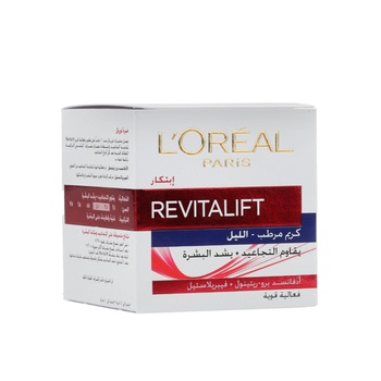 Loreal Paris Revitalift Anti Wrinkle Extra Firming Night Cream 50ml