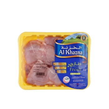 Al Khazna Skinless Bone-In Chicken Legs 400g