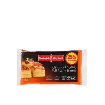 Sunbulah Puff Pastry Squares 800g