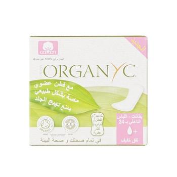 Organ 100% Cotton Panty Liners