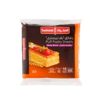 Sunbulah Puff Pastry Square - Whole Wheat  400g