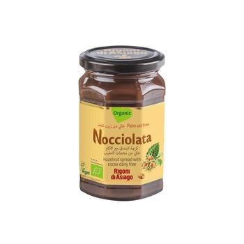 Nocciolata Organic Dairy Free Hazelnut Spread W/ Ccoa Df 270g