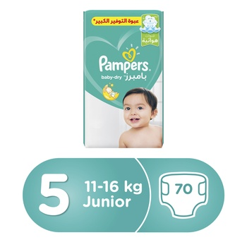 Pampers Active Baby 5 Junior (11-18kg) 70pcs