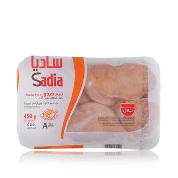 Sadia Chicken Breast  450g