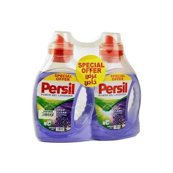 Persil Power Gel Lavender 950ml Pack of 2